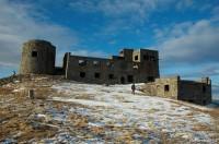 Обсерватория на попе Иване