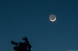 Луна (фото с рук, 1/4сек., 85мм, стабилизатор VR II от Никон)